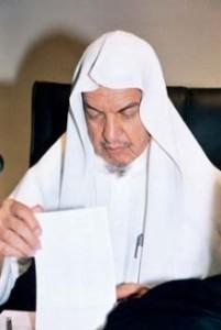 الرد على الدكتور إبراهيم الناصر  حول بحثه : موقف الشريعة الإسلامية من المصارف
